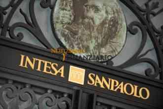 Intesa Sanpaolo presenta il suo nuovo grattacielo a Torino accedo